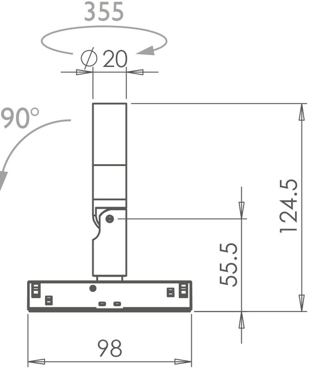 Vorsa Track 20 Interior Spotlight technical image
