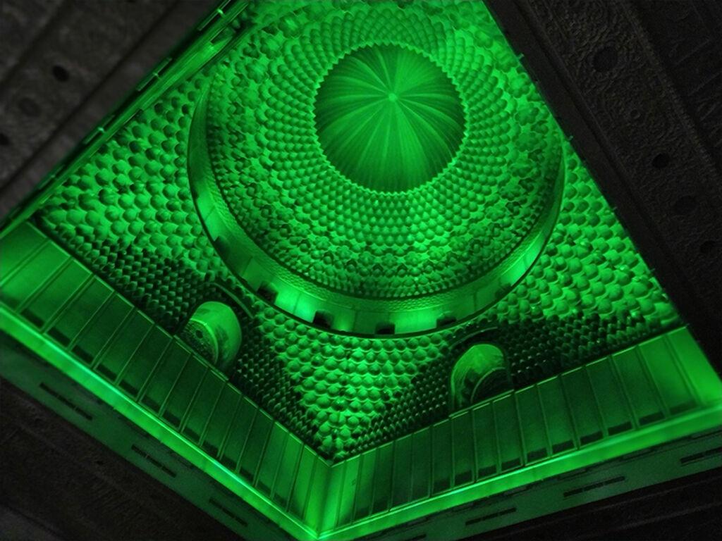 AL - HUDA Mosque