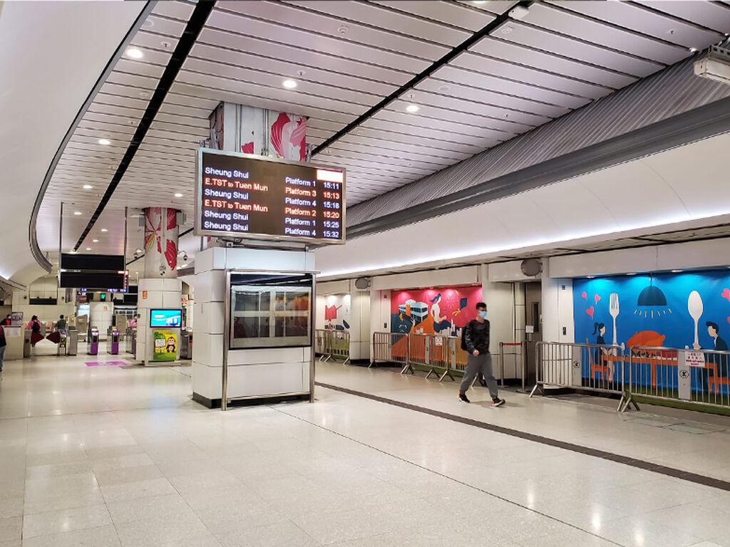 MTR - Hung Hom Station