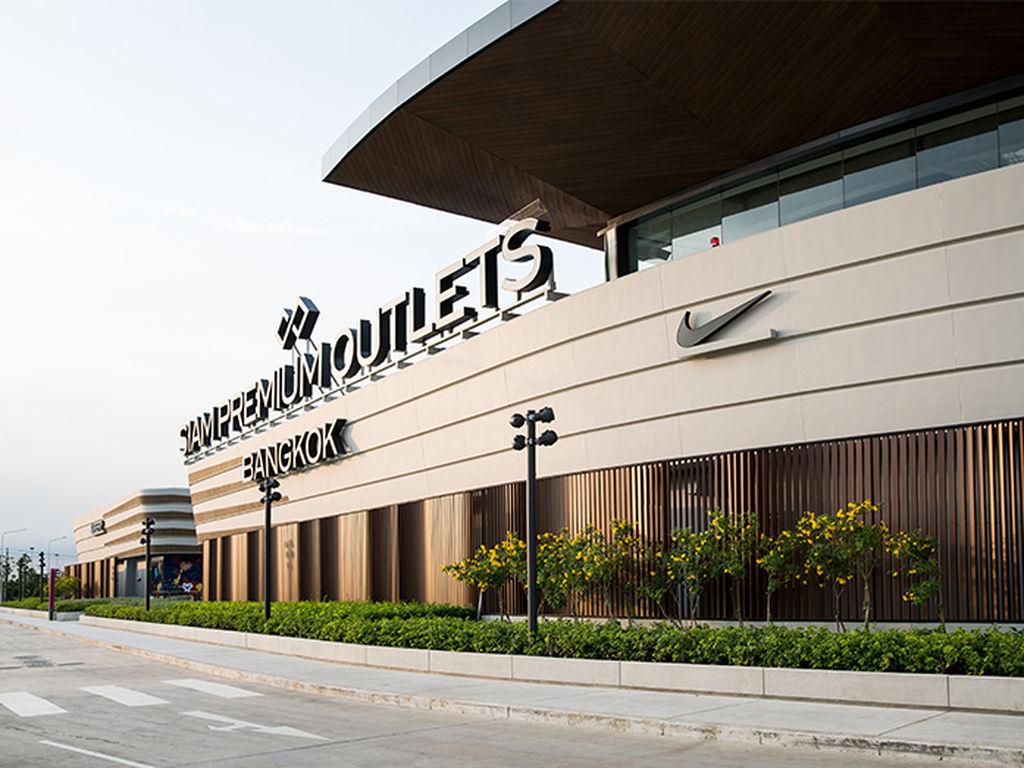Siam Premium Outlets