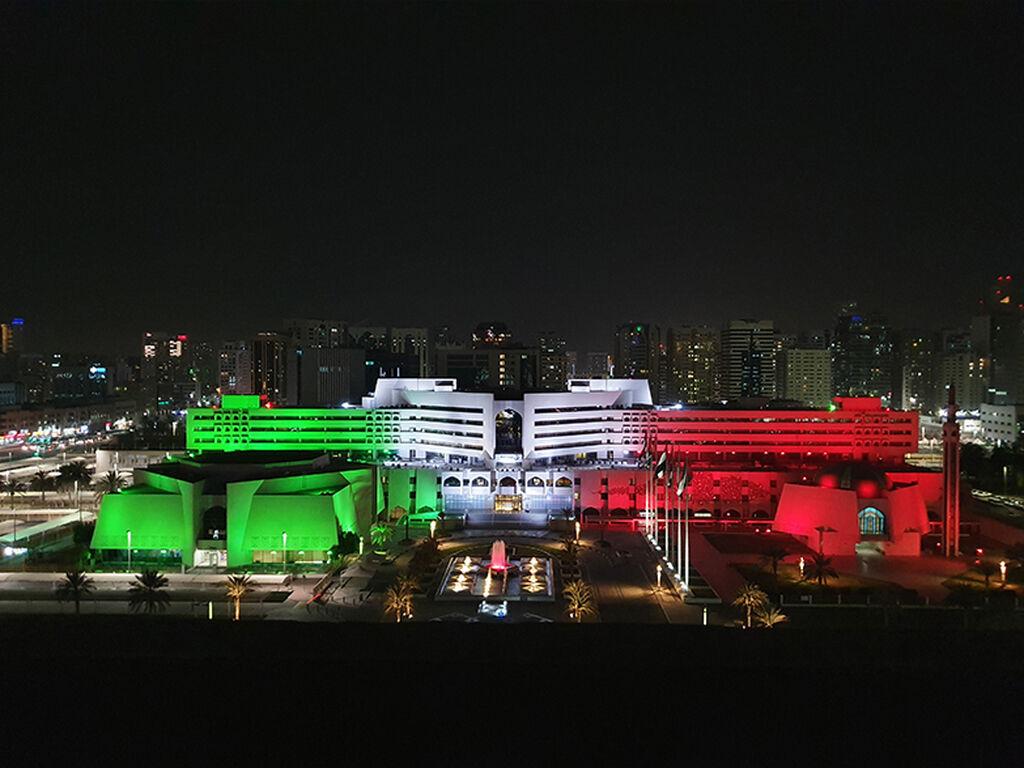 Abu Dhabi City Municipality, Façade