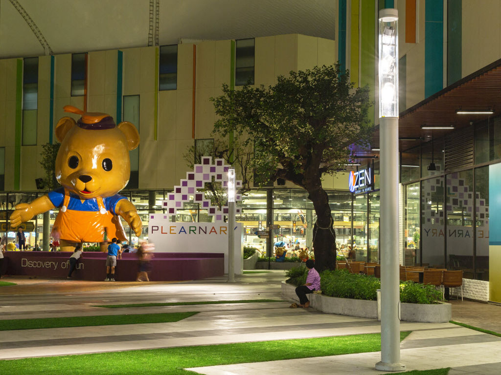Plearnary Mall