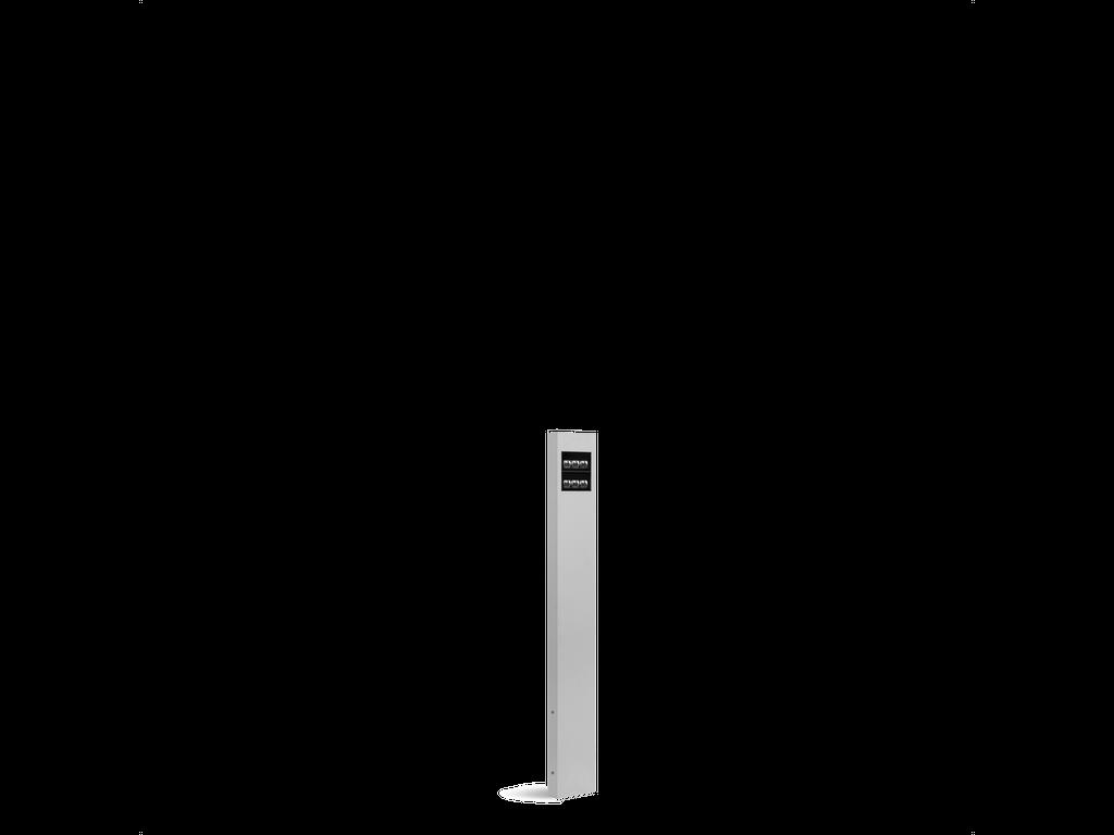 VERTEX 2 Module