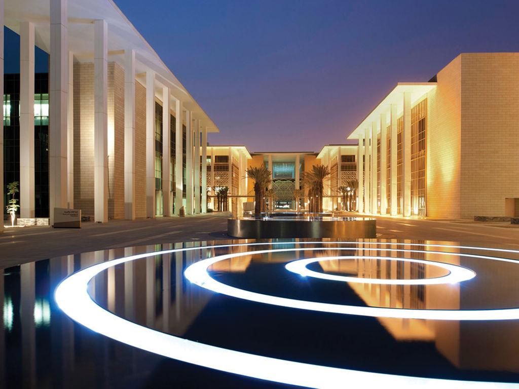 Princess Nourah Bint Abdulrahman Üniversitesi