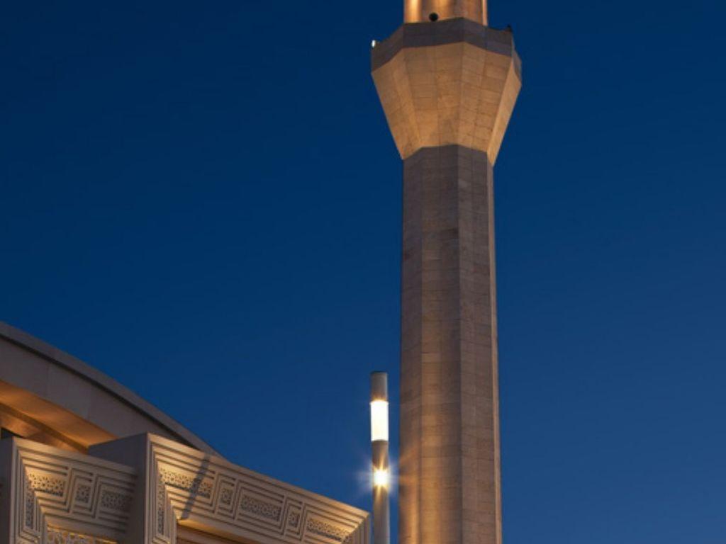 Ahmet Hamdi Akseki Mosque